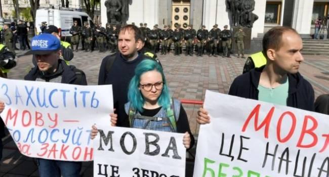 «От $145 до $500»: Блогеры ОРДЛО сообщают о штрафах за незнание украинского языка