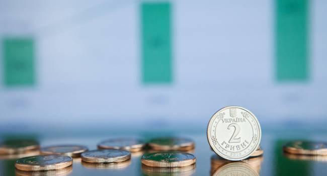 «Предварительная договоренность с МВФ, рекордное замедление инфляции и снижение тарифов на газ»»: Последние экономические новости дают повод для оптимизма