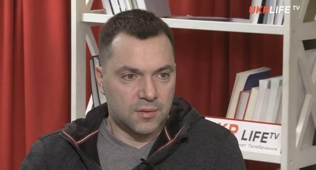 Арестович: говоря об угрозах, исходящих от возможных массовых протестов, команда Зеленского делает все, чтоб они таки состоялись