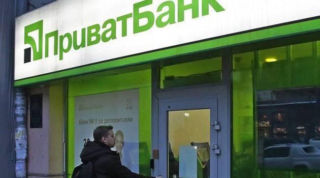 Маркарова рассказала, когда следует ожидать продажу ПривватБанка