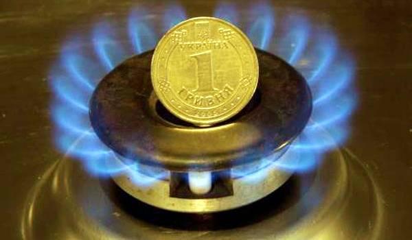 В «Нафтогазе» пояснили, почему в январе вырастет цена на газ