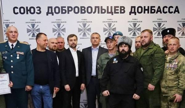 «Не собираемся сливать Донбасс»: в сети всплыла важная информация о встрече Суркова с главарями «Л/ДНР»