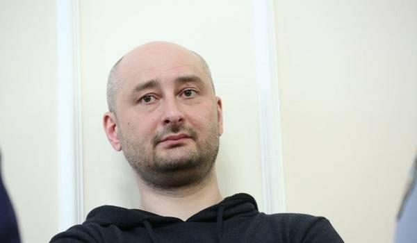 Журналисту Бабченко запретили работать в Израиле: его могут депортировать в Россию