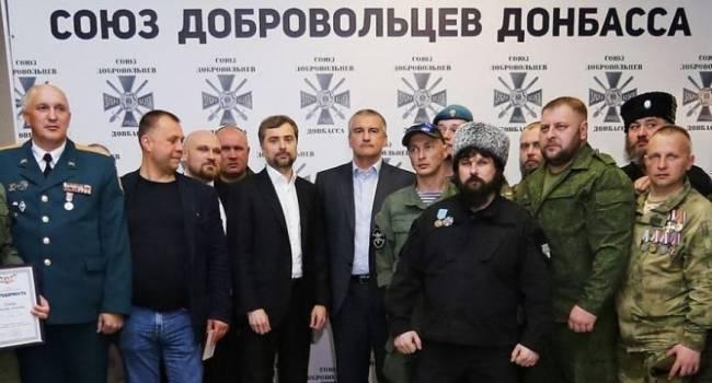 Пропаганда РФ говорит, что война на Донбассе «гражданская», а СДД в Москве почему-то проводили россияне