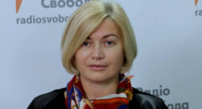 «В своем глазу бревна не видно»: Геращенко назвала «диктаторским» законопроект Зеленского, практически повторяющий законодательную инициативу Порошенко