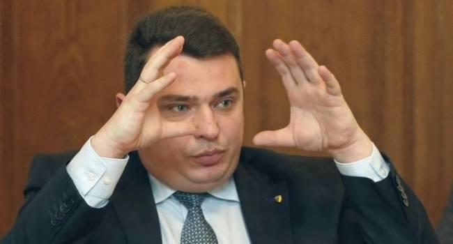 У Сытника постарались: Украина опять «вляпались» в дипломатический скандал