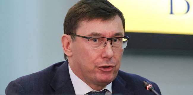 СМИ: Луценко стоит за импичментом Трампа