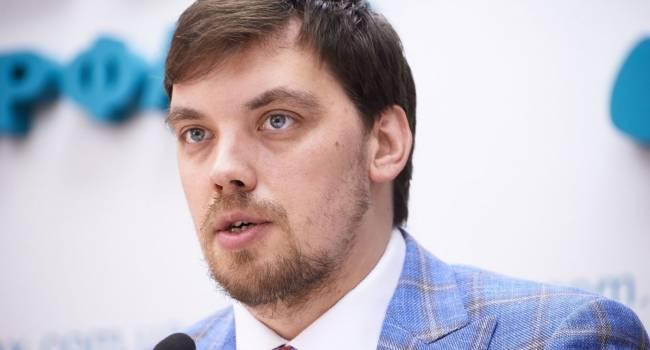 «Примерно на 2 гривны на литр»: Глава украинского правительства ожидает снижения цен на бензин
