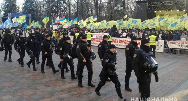 Центр Киева заблокирован – на улицы вышли аграрии, профсоюзы, ФОПы