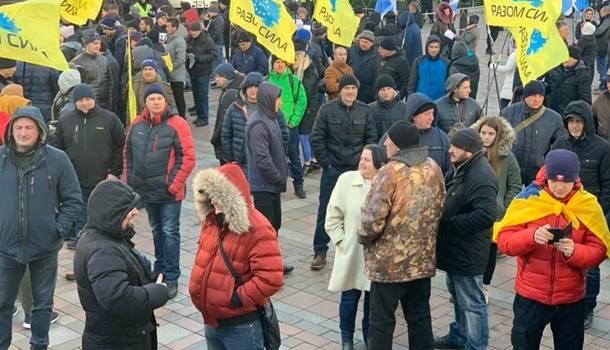 Под Радой состоялся многотысячный митинг: что известно о требованиях
