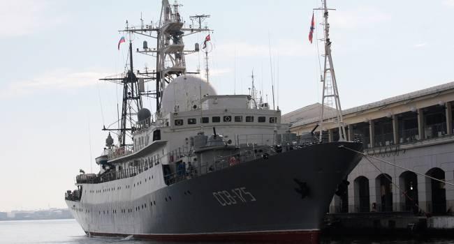 Провокация у берегов США: Корабль РФ едва не заставил Вашингтон пойти на крайние меры