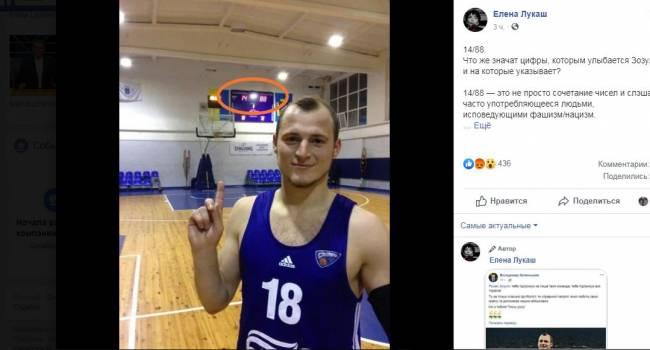 «Зеленский поддержал Зозулю, не забуду»: Лукаш показала символическое фото о фашизме
