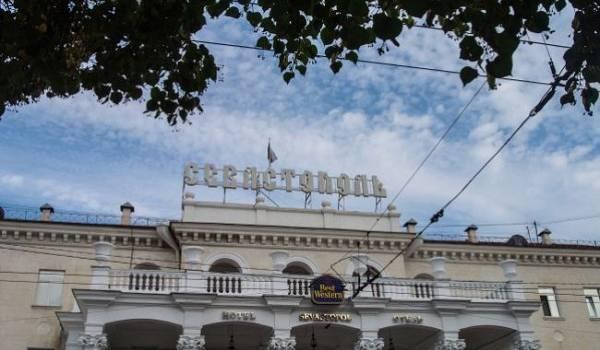 Кориневич: Особый статус Севастополя стал одной из причин аннексии Крыма и войны в Украине