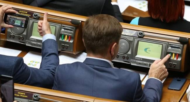 Депутатская неприкосновенность окончательно снята – у силовиков теперь развязаны руки