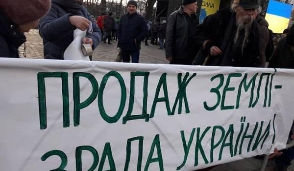 Противники продажи земли опять вышли на протест под Радой