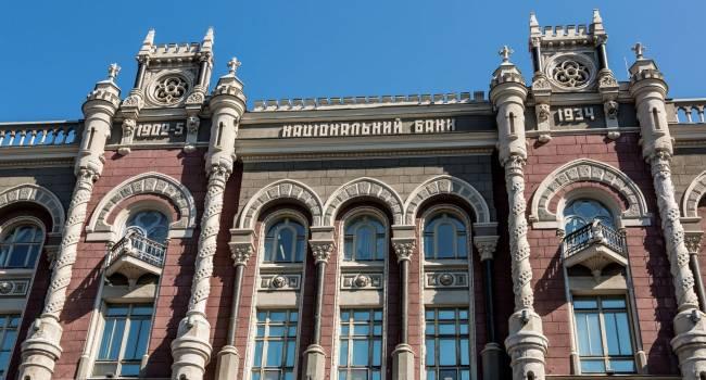 «24 миллиарда долларов»: В Нацбанке объяснили, сколько Украина потратит на обслуживание своих долговых обязательств в период с 2020 по 2022 годы