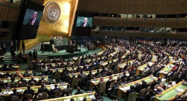 Защита прав человека в Крыму: ГА ООН приняла важную резолюцию