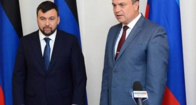 «Бред сивой кобылы»: Главари «ЛДНР» озвучили новый ультиматум, пригрозив Киеву