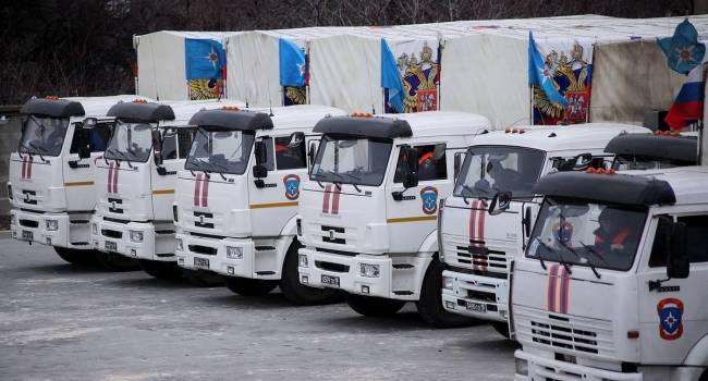 В МЧС России заявили о рекордных объемах помощи Донбассу в уходящем году