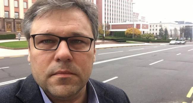 «Киев признал, что может отменить это в любой момент»: Мирошник сделал заявление об особом статусе Донбасса