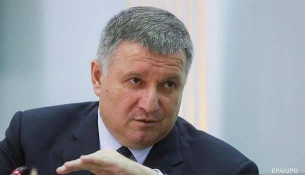 В Украине закроют все игорные заведения – Аваков