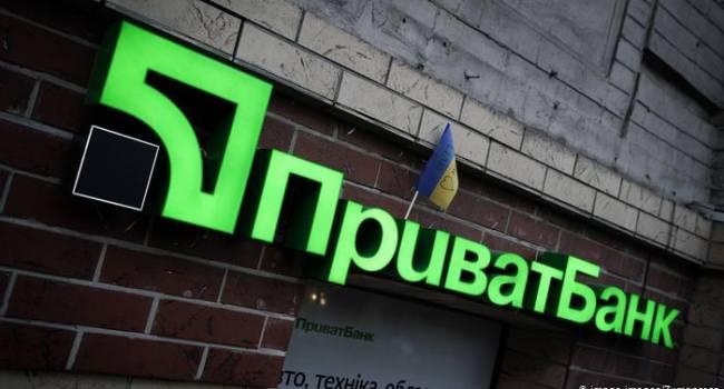 В СБУ предупредили «ПриватБанк»: Иски против Коломойского нужно согласовывать с правоохранителями