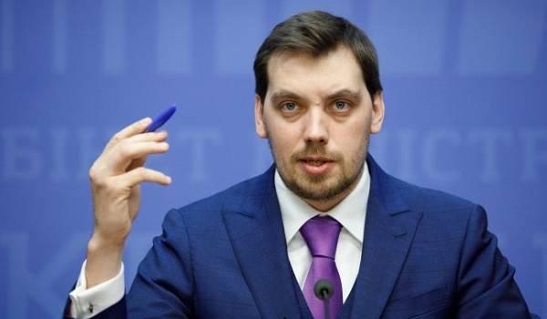 Гончарук понадеялся на снижение стоимости газа для украинцев