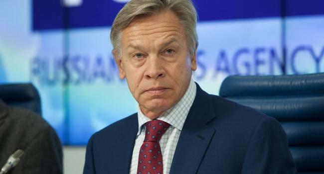 «Не шибко умен и не стесняется своего невежества»: Пушков прокомментировал заявление Турчинова об исконно русских болотах