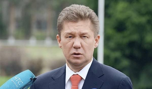 Глава «Газпрома» Миллер озвучил условия контракта с Украиной