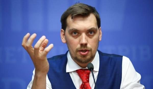 Гончарук запевнив українців, що  цієї зими тарифи на газ будуть стабільними