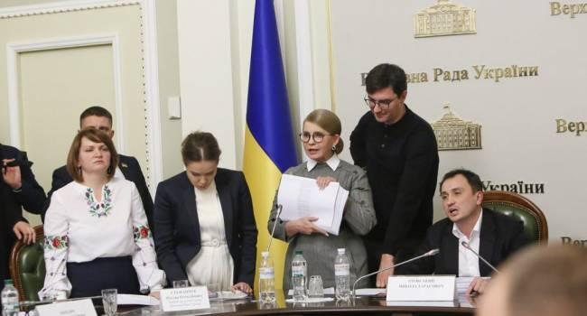 Политолог: Тимошенко пошла на совместные действия с «ОПЗЖ» в борьбе с инициативой Зеленского по земельной реформе