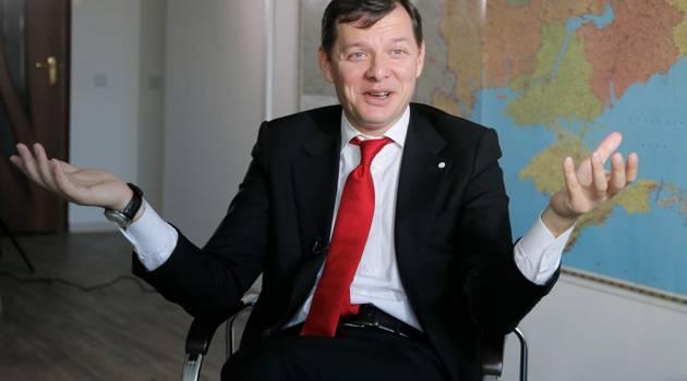 Ляшко заявил о полном коллапсе в отечественной энергетике