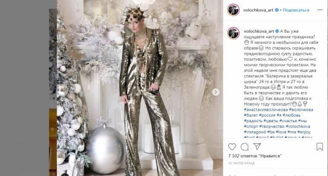 «Агузарова, ты ли это?»:  пользователи пришли в замешательство из-за новогоднего образа Волочковой