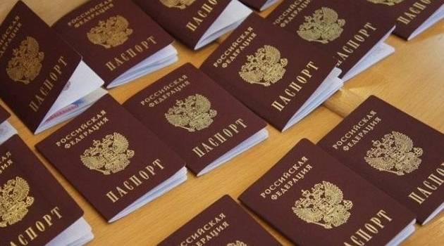 Хочешь пенсию – оформляй российское гражданство: блогер раскрыл детали «паспортизации» в «Л/ДНР»