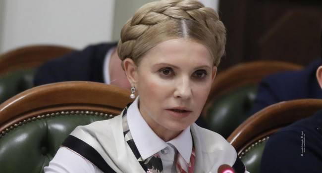 «Пусть ходит по митингам»: политолог рассказал о «бабушке революции» Тимошенко