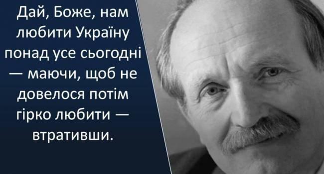 Сегодня Вячеславу Черновилу исполнилось бы 82
