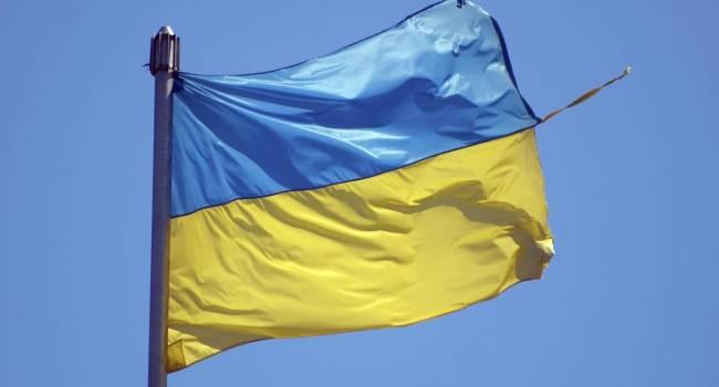 «Будущего у нас нет, будет только унылое настоящее»: эксперт рассказал о стратегии Украины