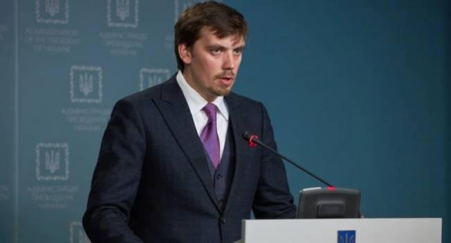 Гончарук упростил пересечение границы материковой Украины с Крымом