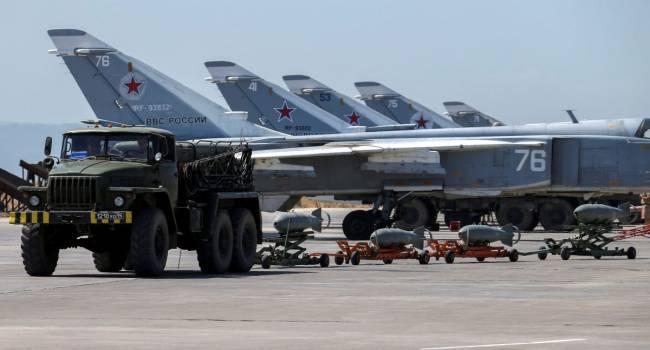«Нанесение мощного авиаудара»: В Сирии была атакована российская военная база