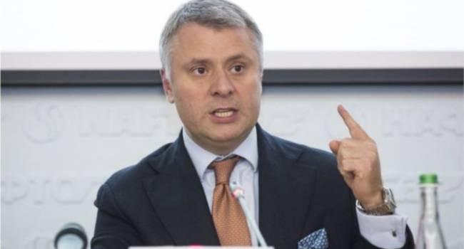 «Могут «кинуть» с газовым соглашением»: Витренко допускает, что Москва попытается обмануть Киев