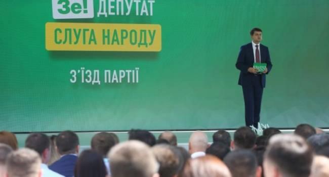 Украина аннексировала Крым и оккупировала Донбасс: «Слуга народа» снова оказалась в центре скандала
