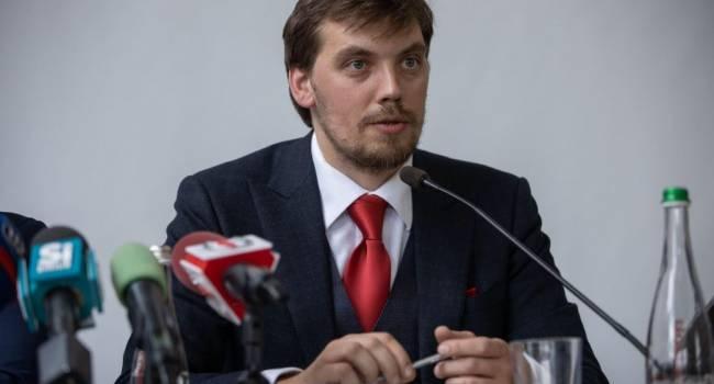 В десяти городах Украины начнется энергомодернизация домов, - Гончарук