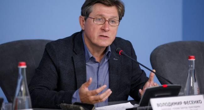 Фесенко: Украина является парламентско-президентской республикой, однако в стране формируют новый политический режим