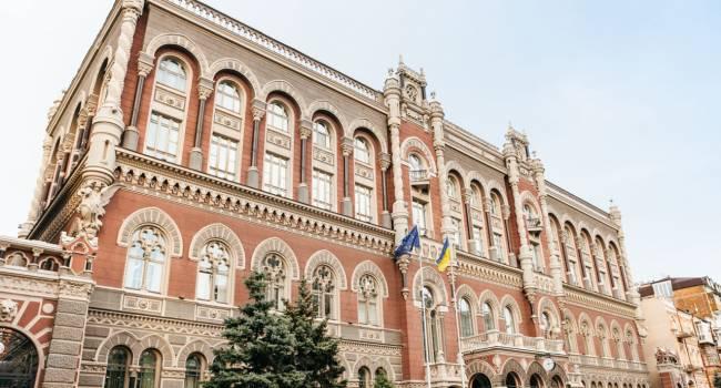 «Продолжает наращивать валютные резервы»: 26 декабря национальный банк выкупил 700 миллиардов долларов