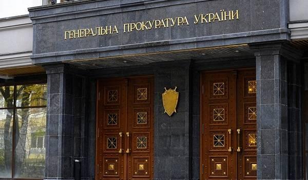 ГПУ вернула в ГБР подозрение Федине и Зверобой: названа причина