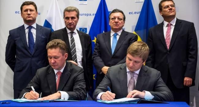 Все победы в Стокгольме были впустую: Украина отказалась от всех претензии по газу