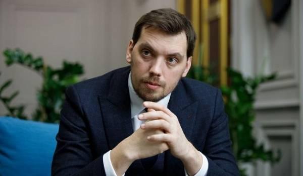 Карасев назвал правительство Гончарука прививкой от коррупции в Украине