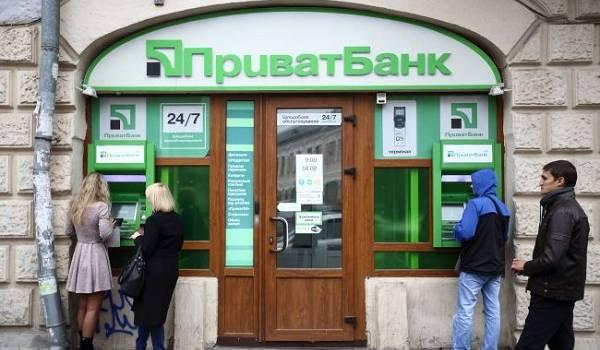 В новогодние праздники банки в Украине не будут работать неделю