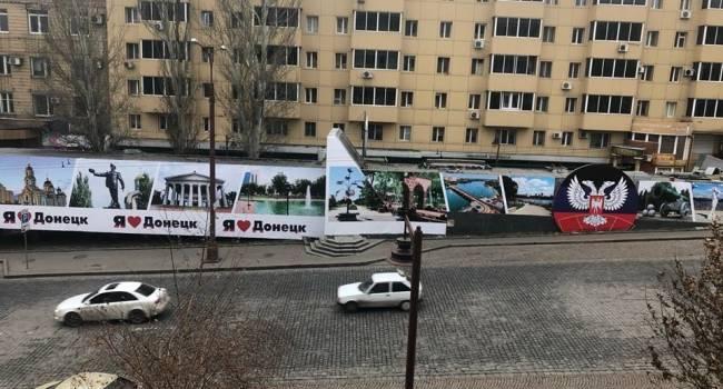 Один из самых популярных ресторанов Донецке превратился в подставку для очередного рекламного баннера «ДНРовцев»