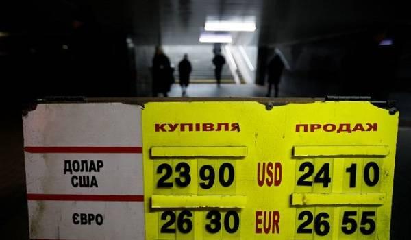Эксперт рассказал, чего ожидать от курса доллара в начале 2020 года
